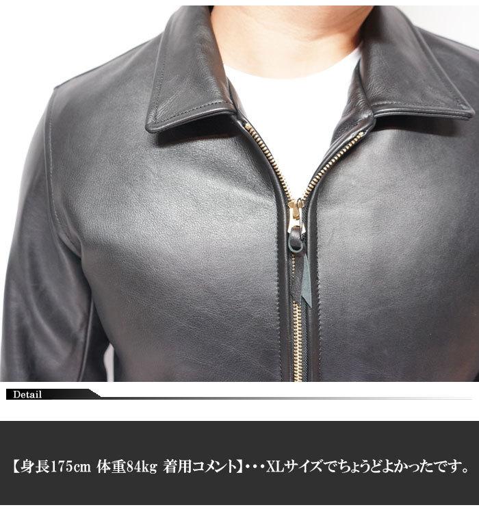 児島ジーンズ KOJIMA GENES レザー ジャケット 日本製 メンズ シングルレザーライダース RNB5555 送料無料【児島ジーンズから新作レザージャケットが登場!!】