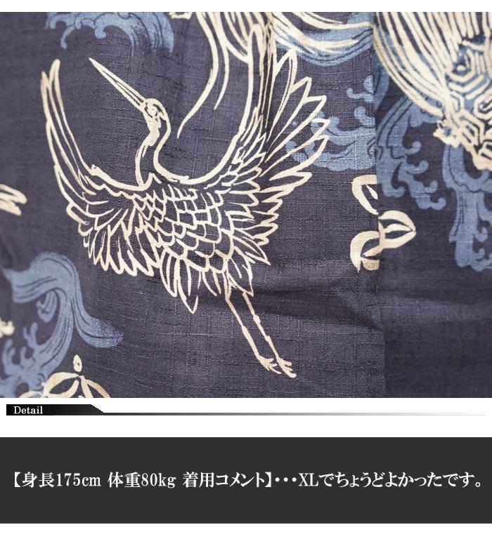 衣櫻 ころもざくら 和柄 半袖シャツ 日本製 MADE IN JAPAN メンズ サザンクロス素材 鶴亀 SA-1337 送料無料【衣櫻から新作和柄半袖シャツが登場!!】