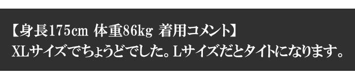 花旅楽団[ハナタビガクダン] 波金魚柄プリント 和柄長袖シャツ/SWS-501/送料無料【花旅楽団 和柄長袖シャツ】
