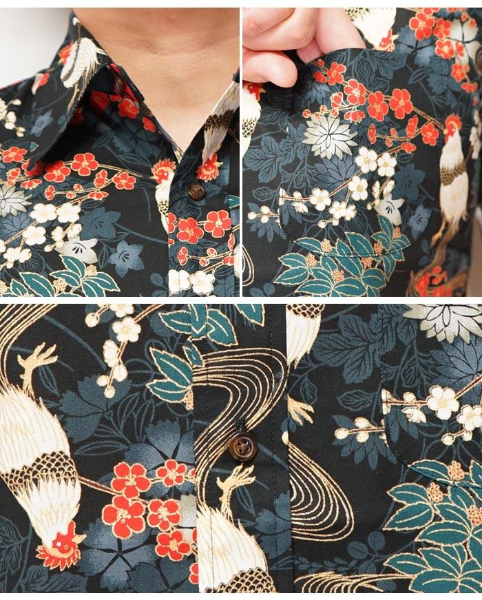 衣櫻 ころもざくら 和柄 半袖シャツ 日本製 MADE IN JAPAN メンズ シーチング素材 尾長鶏 SA-1339 送料無料【衣櫻から新作和柄半袖シャツが登場!!】