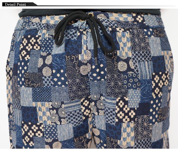 衣櫻 ころもざくら 和柄 ショート パンツ  日本製 MADE IN JAPAN メンズ リラックスショーツ  SA-1343 送料無料【衣櫻から新作和柄ショートパンツが登場!!】