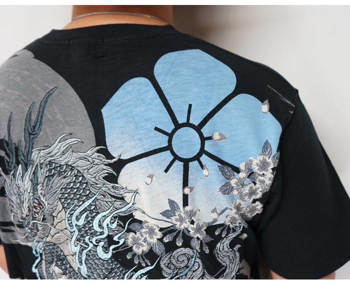 華鳥風月 かちょうふうげつ 和柄 Tシャツ 半袖 メンズ 家紋 麒麟 刺繍 3002107 送料無料【華鳥風月から新作Tシャツが登場!!】