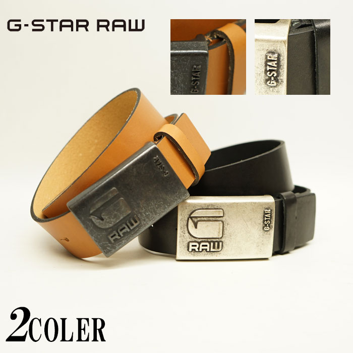 G-STAR RAW[ジースターロウ]GRIZZER PIN BELT/レザーベルト/本革/ジースター/D14547-B733/送料無料【ジースターから新作ベルトが登場!!】