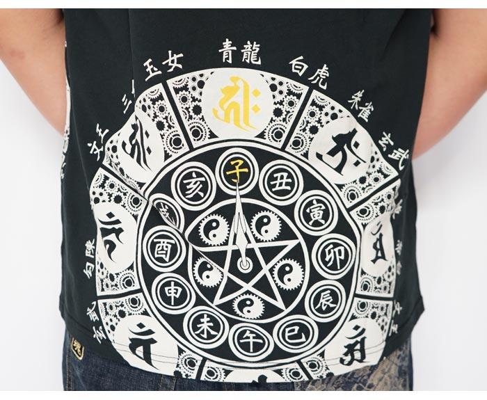 LIN 和柄 Tシャツ 半袖 メンズ 子の名を冠したくノ一 参丸一 サンマルイチ ALT-75003 送料無料【参丸一の兄弟ブランドから新作和柄Tシャツが登場!!】