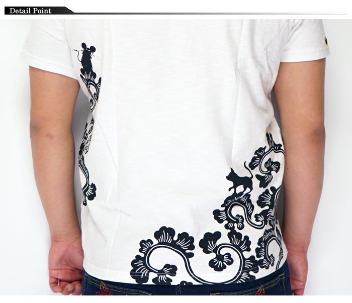 LIN 和柄 Tシャツ 半袖 メンズ Lamy&Earl 唐草かくれんぼ 参丸一 サンマルイチ ALT-75002 送料無料【参丸一の兄弟ブランドから新作和柄Tシャツが登場!!】