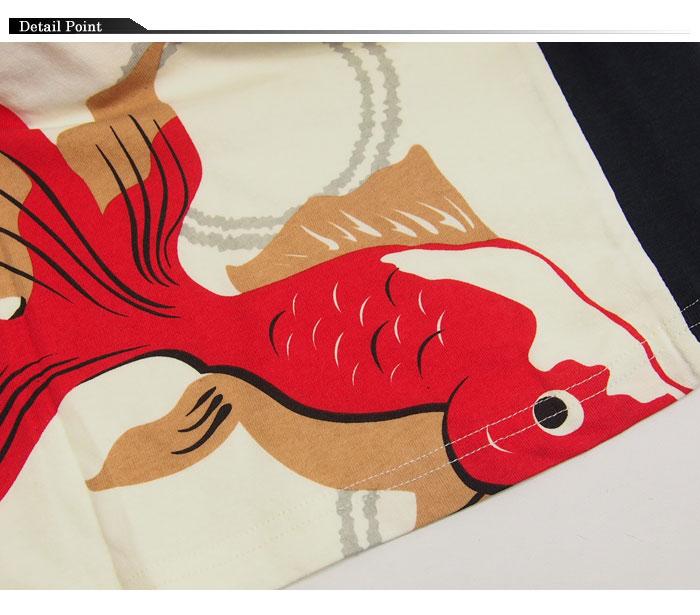 【小さいサイズのみ在庫あり】喜人[きじん] 金魚 和柄タンクトップ/KJ-61007