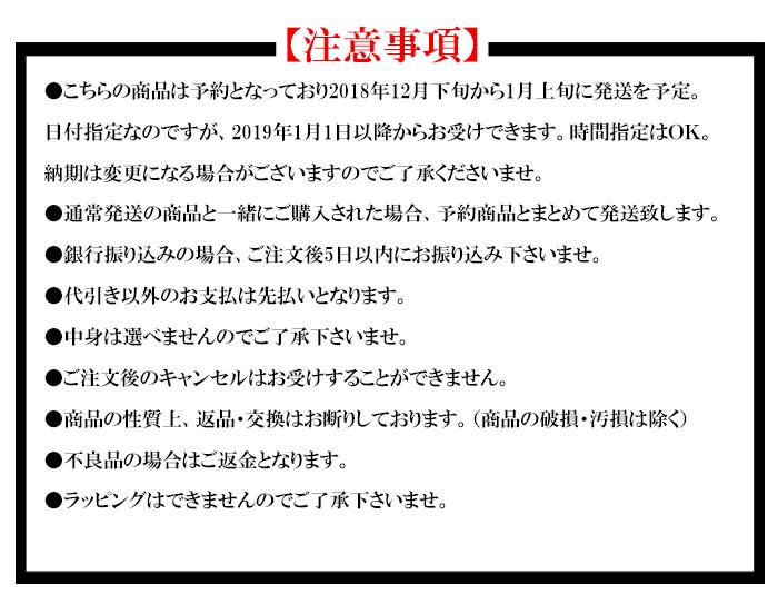 【予約販売】参丸一 4点セット 和柄 福袋/S2019/送料無料【和柄の4点福袋が登場!!】