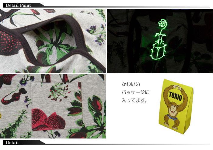 TORIO[トリオ] 食虫植物/ボクサーパンツ/アンダーウェア/下着/111040【TORIO】【トリオ】【アンダーウェア ボクサーパンツ 下着】
