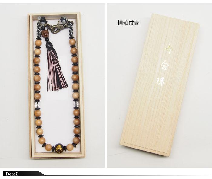 達磨[だるま] 桜 念珠ロープ 和柄ウォレットロープ/日本製/数珠/DAJ0001-15/送料無料【桜の木を使った達磨の念珠ロープ!】