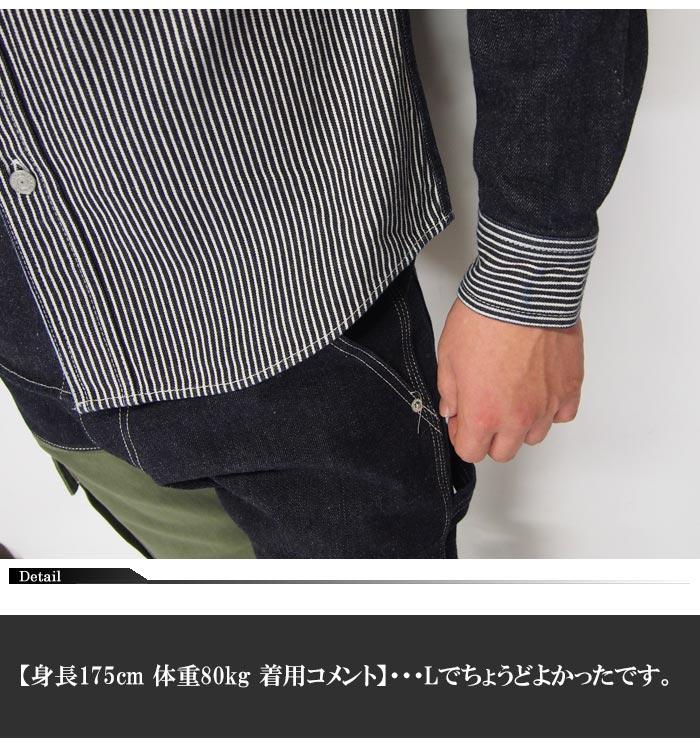 児島ジーンズ KOJIMA GENES マルチコンボ クレイジー ワーク 長袖シャツ 日本製 メンズ RNB-281 /送料無料【児島ジーンズから新作ワークシャツが登場!!】