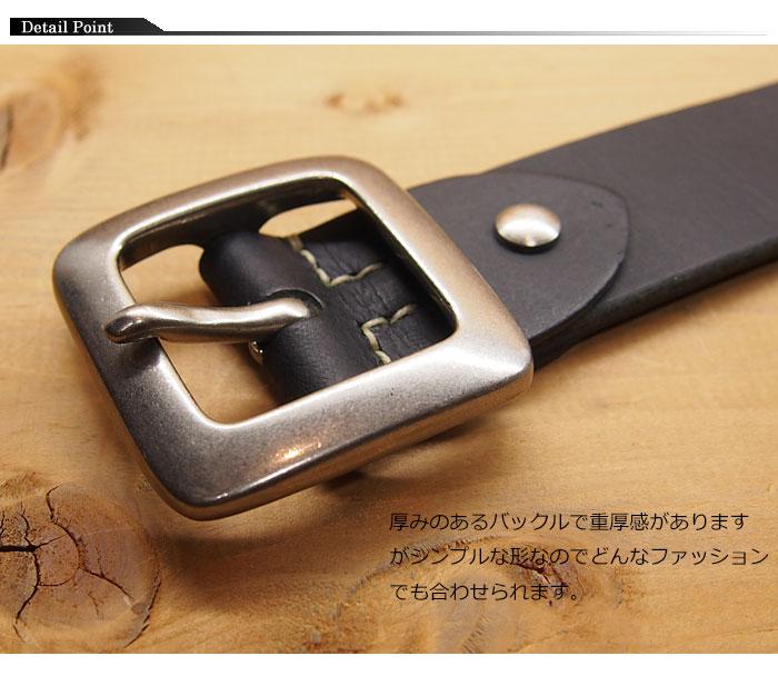 ソルトアンドシュガー 四角形バックル レザー ベルト/本革/KIRI/KI-1151【厚みのある本革レザーを使用!】