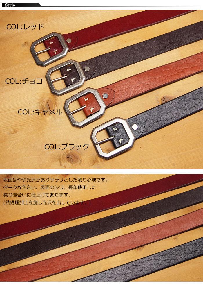 ソルトアンドシュガー 八角形バックル レザー ベルト/本革/KIRI/KI-1160【厚みのある本革レザーを使用!】