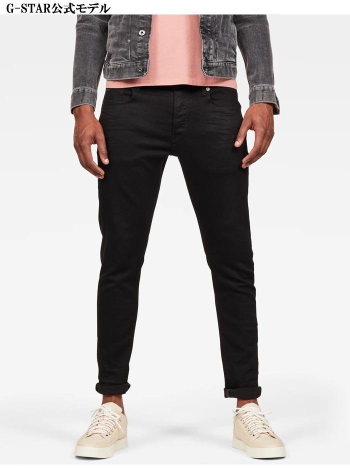 ジースター ロウ G-STAR RAW ジーンズ デニム パンツ メンズ  スリム Slim Jeans 51001-B964 送料無料【ジースターから新作ジーンズが登場!!】