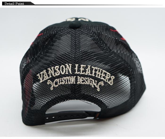 VANSON バンソン メッシュ 刺繍 キャップ 帽子 メンズ ファイヤー イーグル NVCP-2005【VANSON(バンソン)から新作キャップが登場!!】