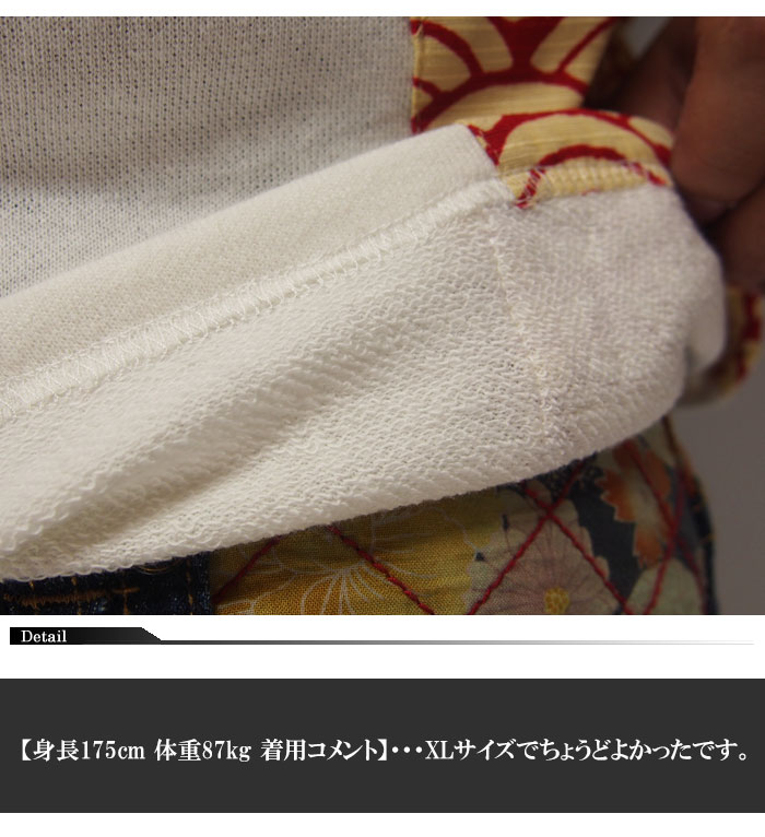 泥棒日記 青海波 配色ポケット 和柄5分袖Tシャツ/D14499/送料無料【泥棒日記から新作アイテムが登場!!】