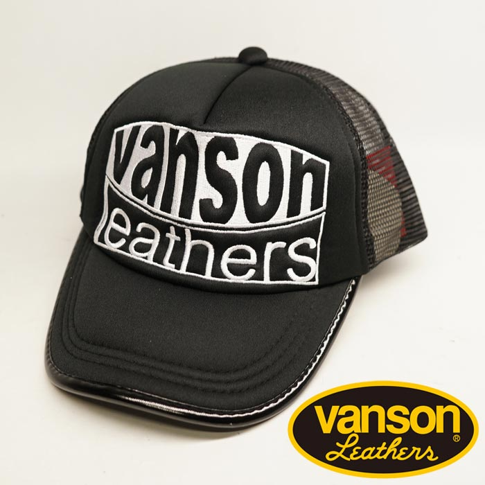 VANSON バンソン PUレザー パイピングテープ メッシュ 刺繍 キャップ 帽子 メンズ LB-199-02010【VANSON(バンソン)から新作キャップが登場!!】