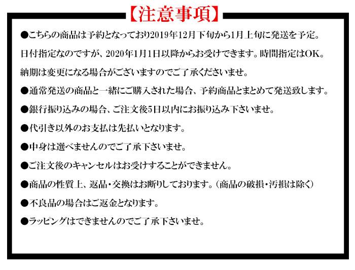 【予約販売】 喜人 4点セット 和柄 福袋 ki2020 2020年/送料無料【喜人の4点福袋が登場!!】