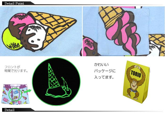 TORIO[トリオ] アイス/ボクサーパンツ/アンダーウェア/下着/110960【TORIO】【トリオ】【アンダーウェア ボクサーパンツ 下着】