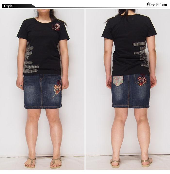 ジャパネスク レディース 桜流水刺繍 和柄スカート/4RSK-601/送料無料【ジャパネスクのレディース和柄スカート!】