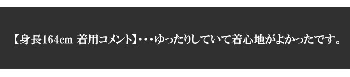 ジャパネスク レディース 枝垂葉桜 刺繍 和柄チュニックドレス/ワンピース/4RTD-601/送料無料【ジャパネスクのレディース和柄チュニック!】