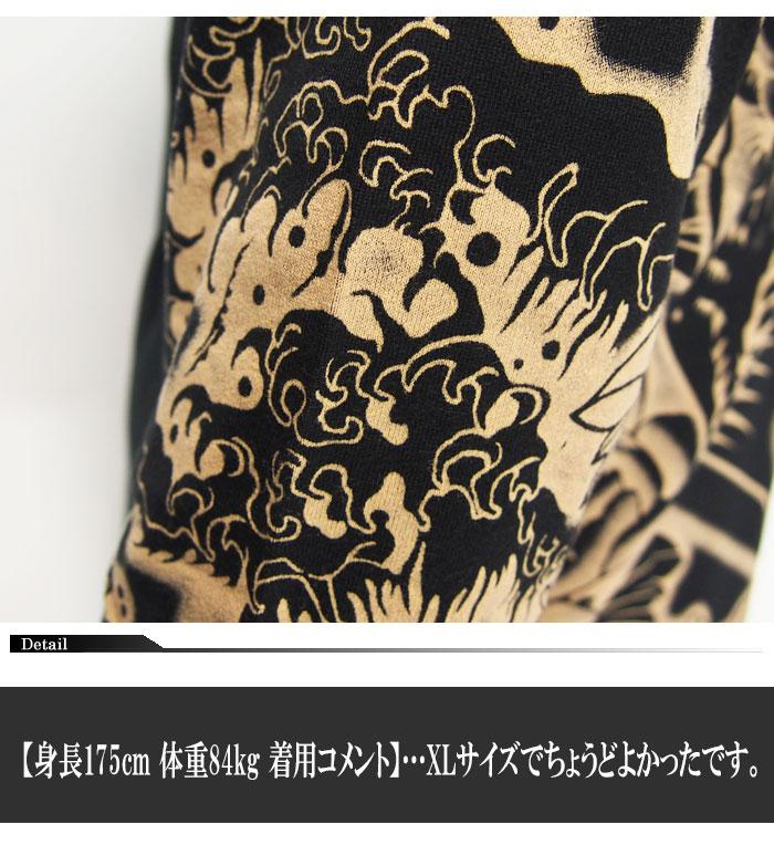 satori[さとり] 鯉柄 和柄7分袖Tシャツ/GPT-002/送料無料【satori[さとり]から新作和柄アイテムが登場!!】
