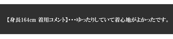 ジャパネスク レディース 桜&金魚刺繍 桜流水ジャガード 和柄チュニックドレス/ワンピース/4WJD-601/送料無料【ジャパネスクのレディース和柄チュニック!】
