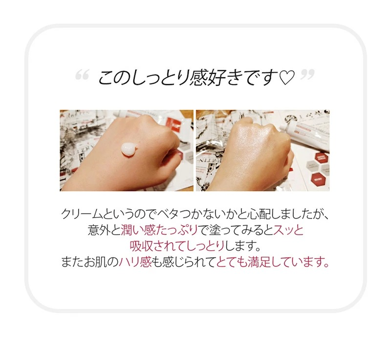 【3本セット】エルツティン シルククリーム 50g 美肌 EGF 保湿 ハリ コスパ おすすめ 人気