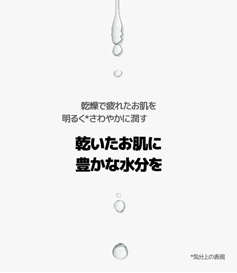 魔女工場 ガラクトミーエッセンスミスト 120ml ミスト化粧水 くすみ 乾燥