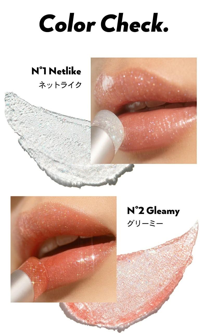 アンリシア グリッターリップバーム 4.5g 唇にきらきらのオーロラの光!