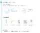 【お試し1個 】PCR検査キット