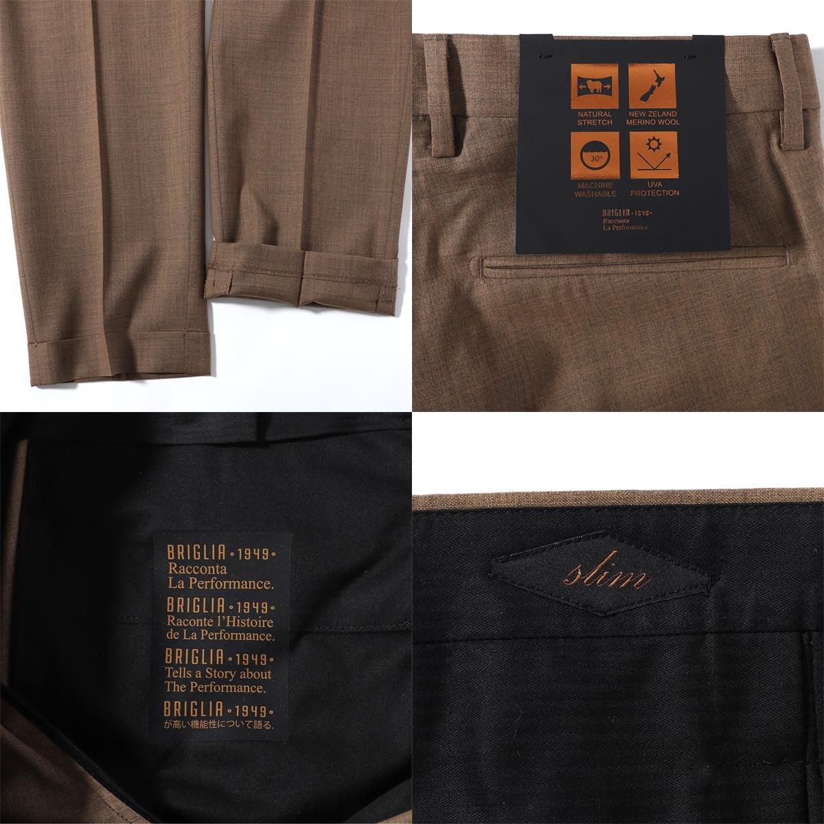 【1万円均一】BRIGLIA 1949 ブリリア ワンプリーツパンツ/320132 SLIM FIT メンズ