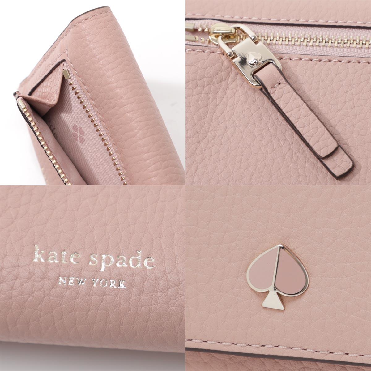 【タイムセール】Kate Spade  ケイトスペード 3つ折り財布 小銭入れ付き/POLLY SMALL TRIFOLD ポリー レディース