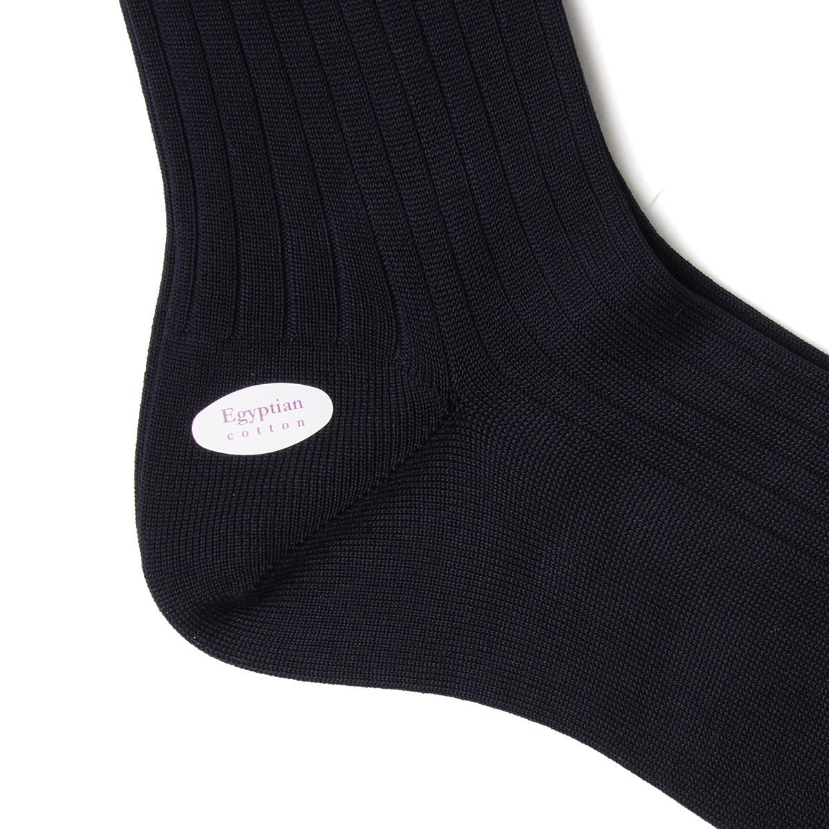 【ネコポス対応(3点まで)】HALISON ハリソン 靴下/ソックス/ロングホーズL 相当サイズ:27~28cm【返品交換不可】 メンズ
