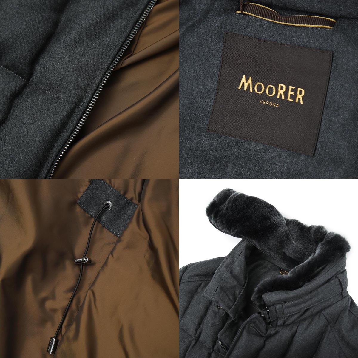 【タイムセール TOPS】MOORER ムーレー ダウンジャケット/MORRIS メンズ