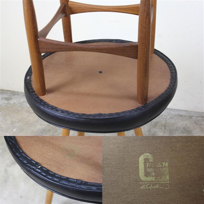 G-PLAN ラーセン スツール ブラック レア ジープラン そ20-1