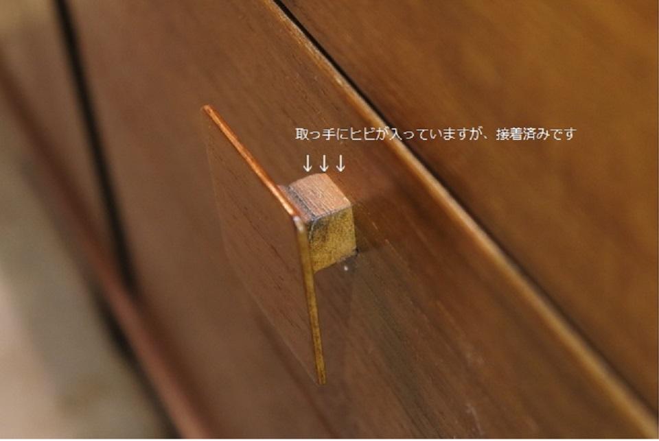 G-PLAN イブ・コフォード・ラーセン サイドボード ジープラン き67