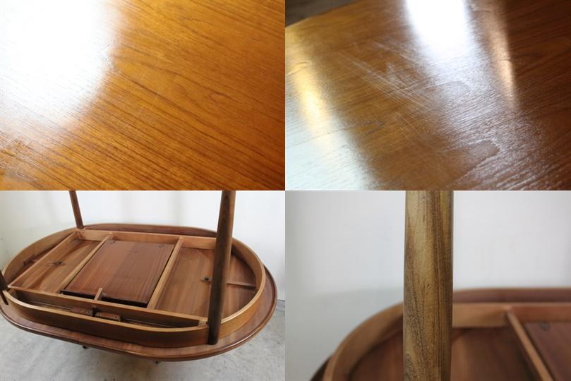 G-PLAN フレスコ ダイニングテーブル ジープラン す95-1