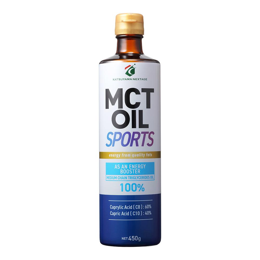 【クーポンで送料無料】MCTオイルSPORTS 450g【おひとり様2本まで】
