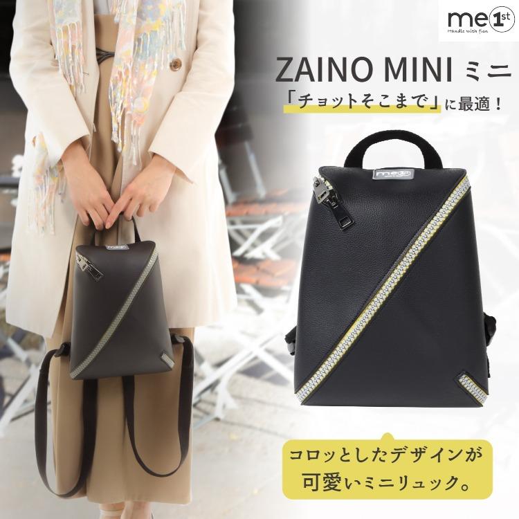 Zaino MINI (ミニ)