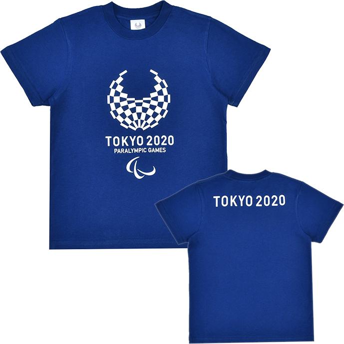 エンブレムTシャツ(スクール)(東京2020パラリンピックエンブレム)ネイビー