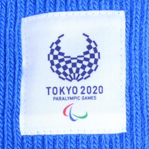 ジャガードニットワッチ(東京2020パラリンピックエンブレム)ブルー
