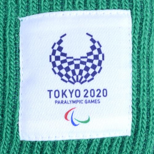 ジャガードニットワッチ(東京2020パラリンピックエンブレム)グリーン