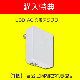 PEPPI3(ペッピー3)愛犬用 音楽プレイヤー【送料無料】【MEDIKダイレクトだけの特典・USB-ACアダプター同梱】|MEDIK(メディク)
