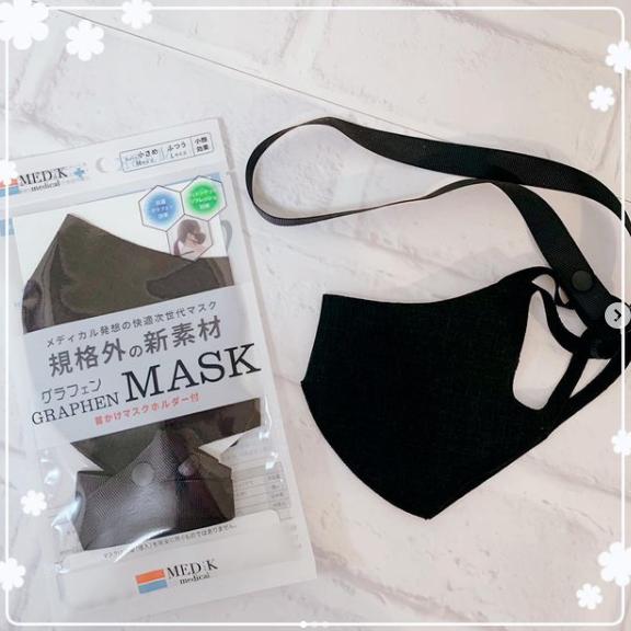 【新発売】グラフェンマスク(GRAPHEN MASK)|抗菌マスク|MEDIK【送料無料】