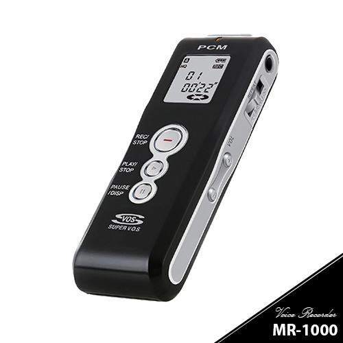 ボイスレコーダー 仕掛け録音 [MR-1000]『メディクダイレクト限定特典』単4形アルカリ乾電池10本|MEDIK【送料無料】