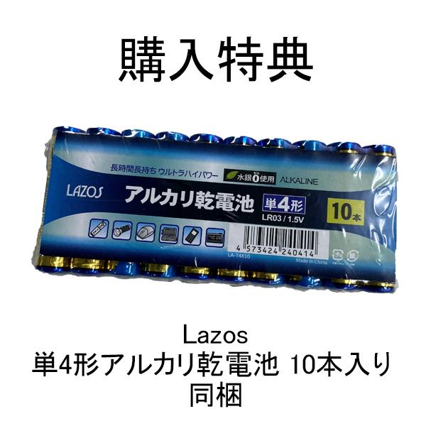 【予約販売1月下旬入荷予定】ボイスレコーダー 仕掛け録音  MR-1000【送料無料】|MEDIKダイレクトだけの購入特典 単4形アルカリ乾電池10本付き|MEDIK(メディク)
