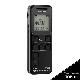 超小型ボイスレコーダー 仕掛け録音 [TOP-10] 『メディクダイレクト限定特典』USB ACアダプター|MEDIK【送料無料】