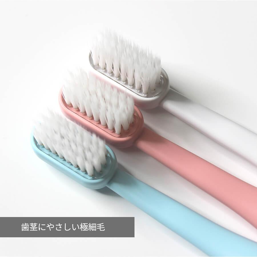 LED歯ブラシ+歯ブラシ除菌キャップ 歯茎にやさしい極細毛 MDK-LT33+MDK-TS00【当店限定セット】春色 パステル 春セット|MEDIK【送料無料】