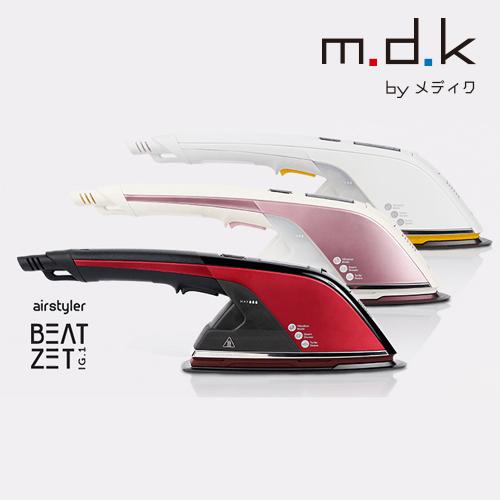 【雑誌/テレビライフ限定】 スタイリングスチームアイロン [SBZ-BR10] |MEDIK【送料無料】
