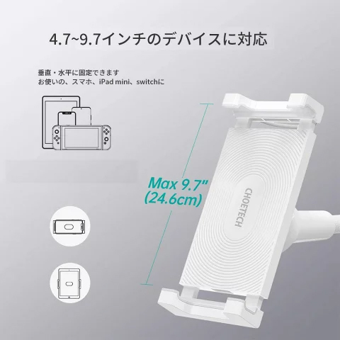 【ポイント10倍】充電もできる!スマホ タブレット用スタンド フレキシブルアーム 2in1 MCH-A008